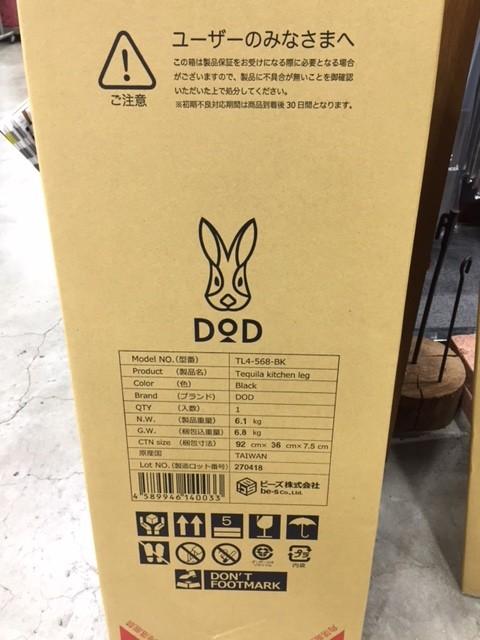 9ABD3D31-06D2-499C-9B5D-D84CF2D4ECC2