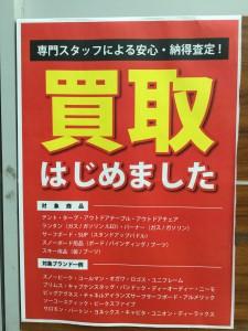 hiroshima_0818-7