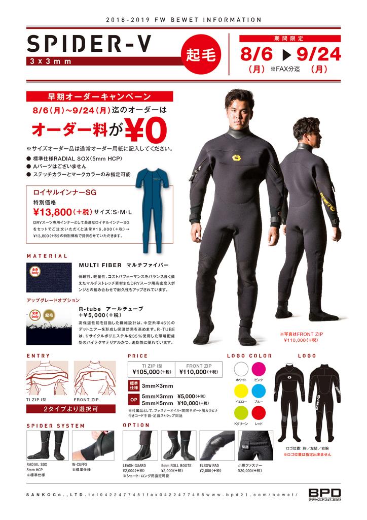 hiroshima_0822 (5)