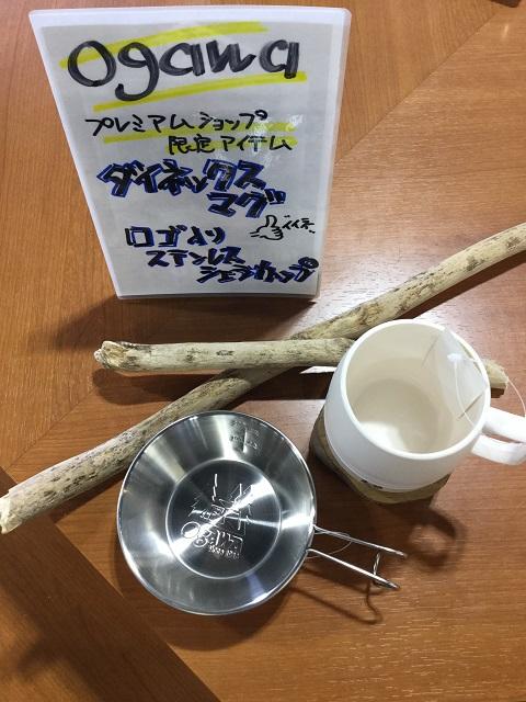 oyama_20180805-01
