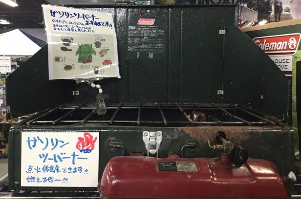 oyama_20180820-2