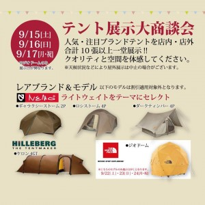 hiroshima-20180914-3