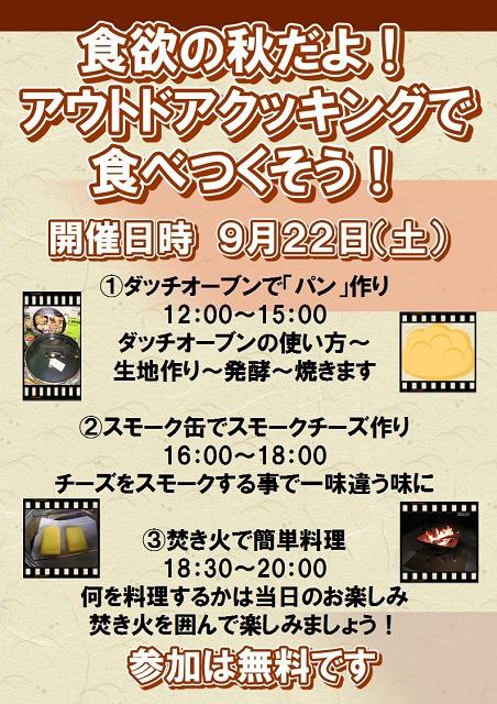 oyama_20180901-02