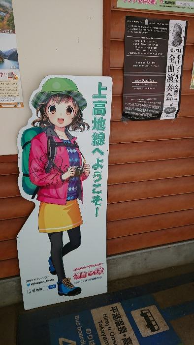 syuzanso_2018092507