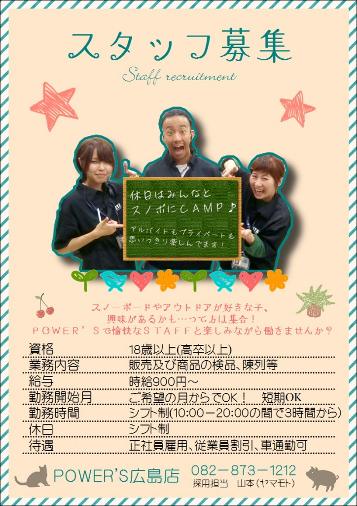hiroshima_20181017-1
