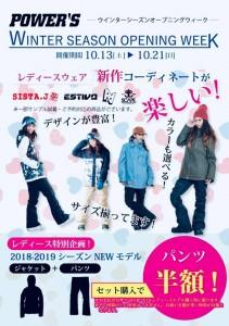 hiroshima-20181019-1