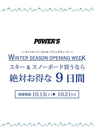hiroshima_20181010-1