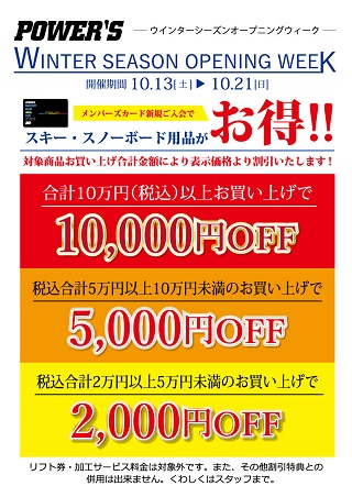 new-menber_okayama