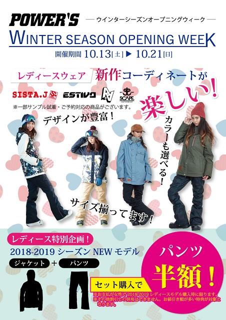 okayama_20181018
