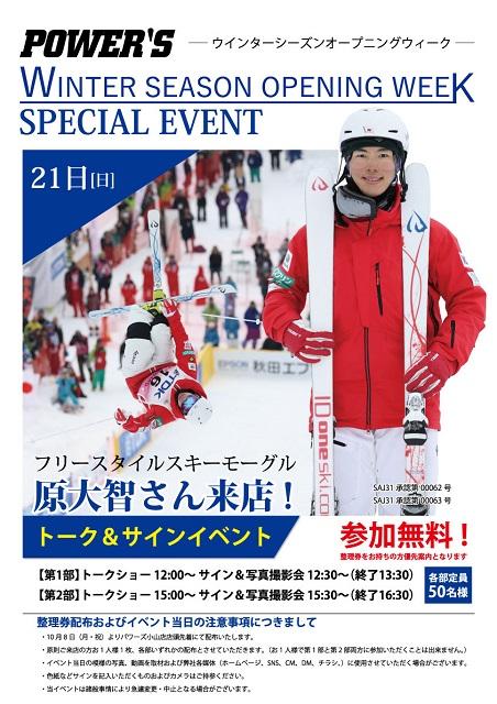 oyama_201081008-04