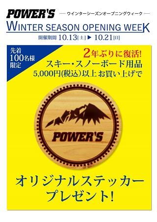 sticker_okayama