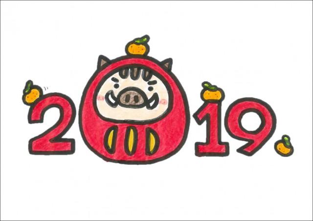 shinjuku_20181107-baba