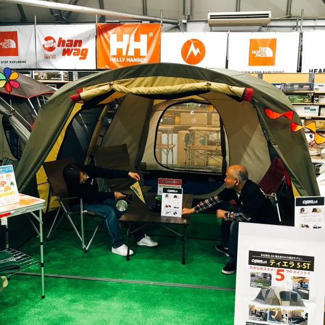 hiroshima20181127-1