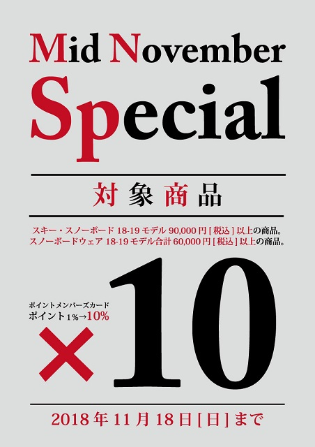 MNSP_メイン_Aタテ
