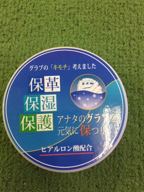 fukuyama_1126 (5)
