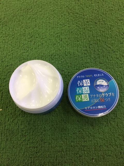 fukuyama_1126 (6)