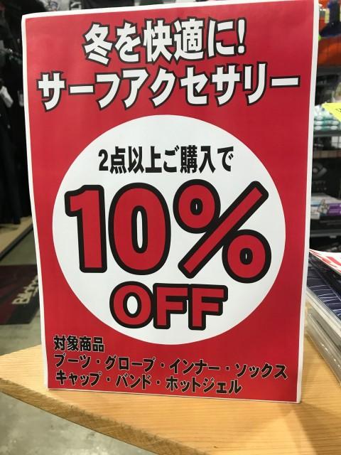 hiroshima_1105 (1)