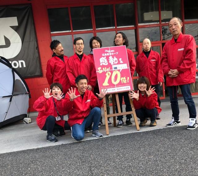 hiroshima_20181104-1
