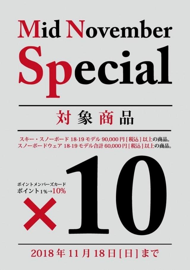hiroshima_20181111-1