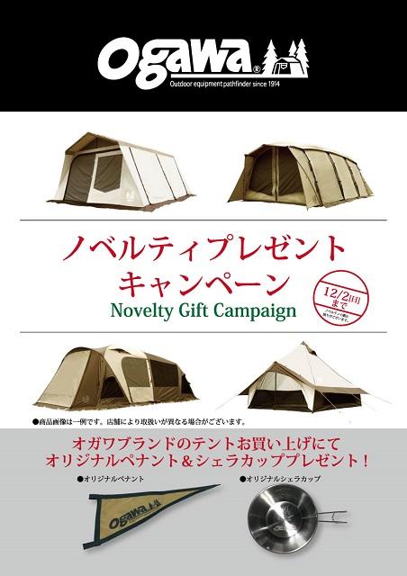 oyama_20181122-05