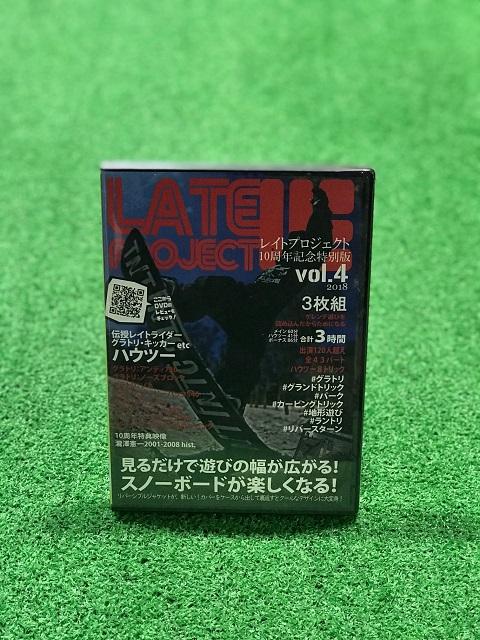 DVD (4)