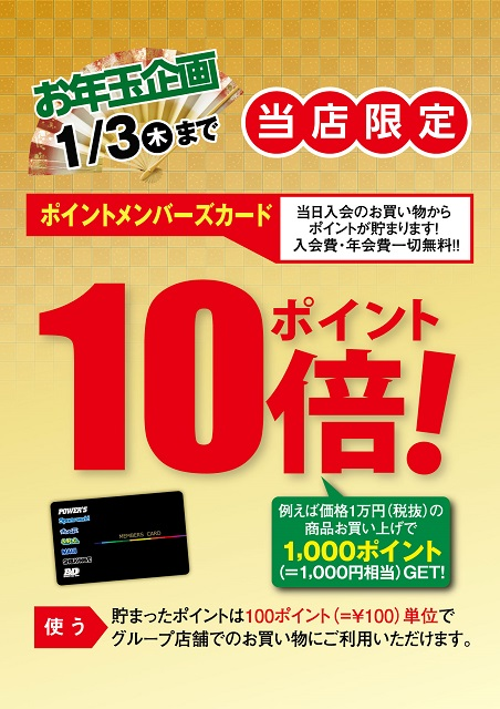 ichikawa_1231_10
