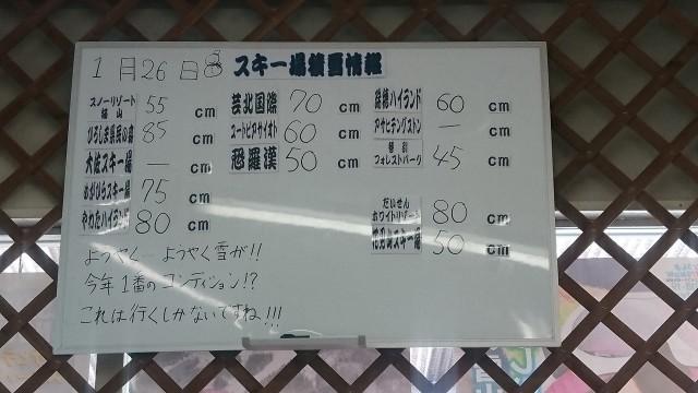 miyoshi2019012602