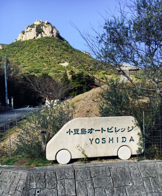 hiroshima20180108-7