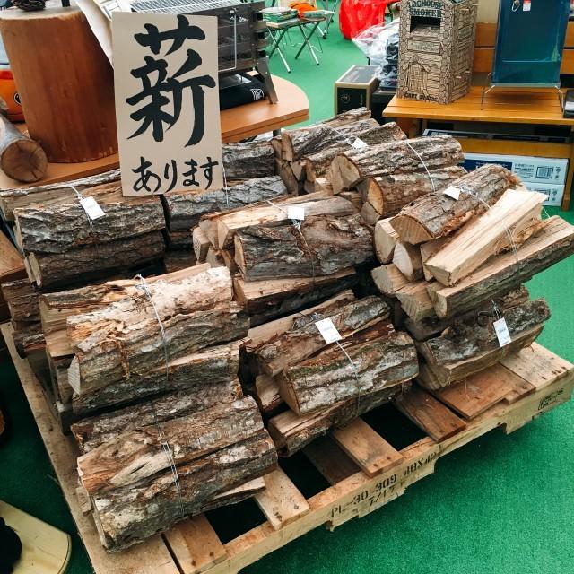 hiroshima20180108-13