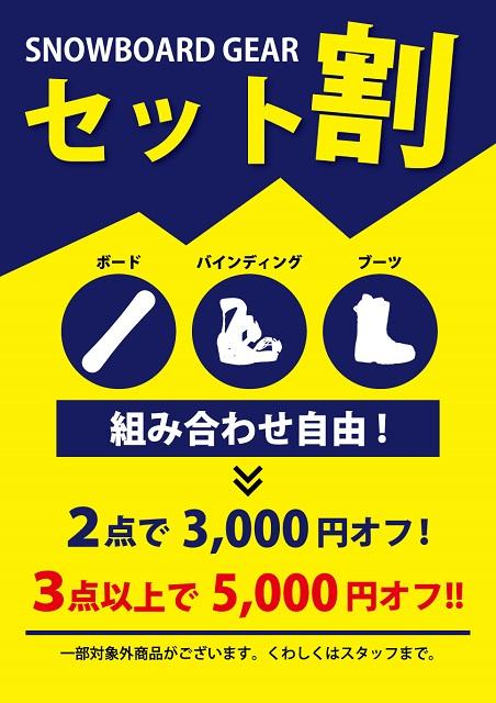 fukuyama_0111-12
