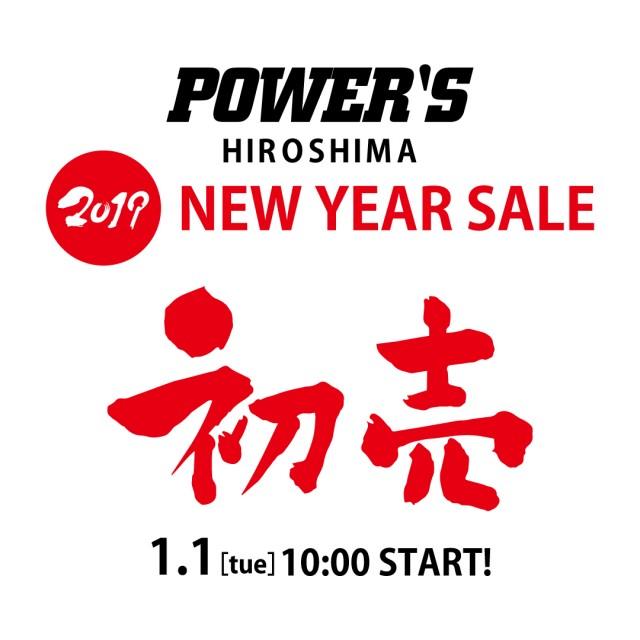 hiroshima_20190101-1
