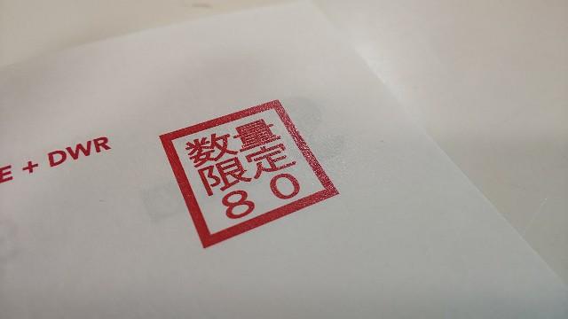 kudamatsu_20190116_4