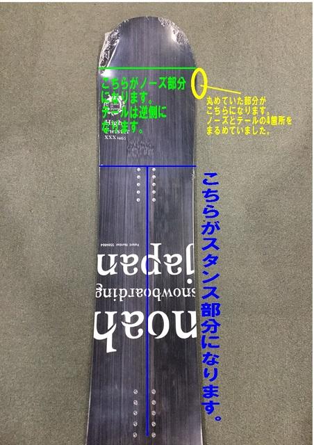 oyama_20190107-05