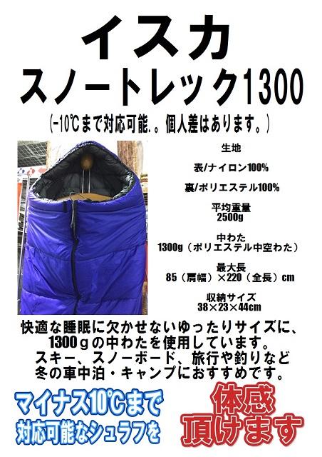 oyama_20190110-04
