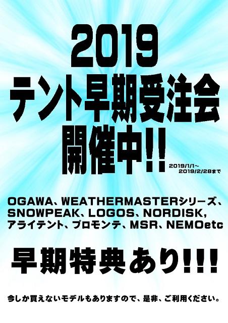 oyama_20190123-06