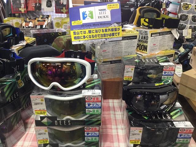 oyama_20190126-04