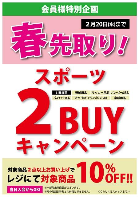 sannomiya_20190215-6