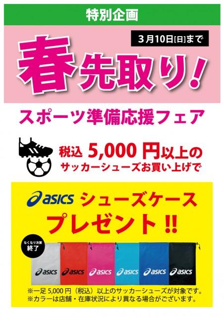 miyoshi2019022103