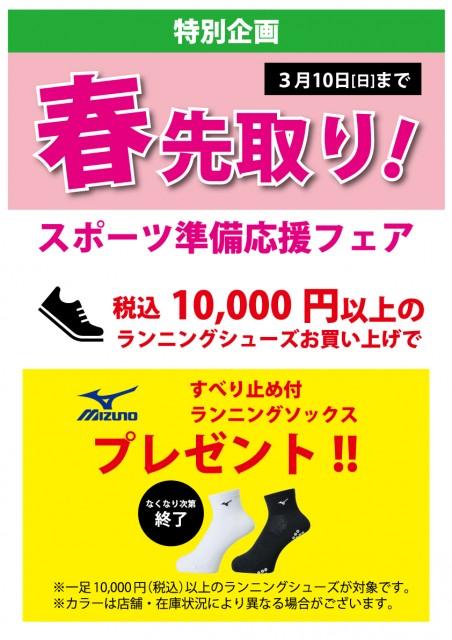 miyoshi2019022102