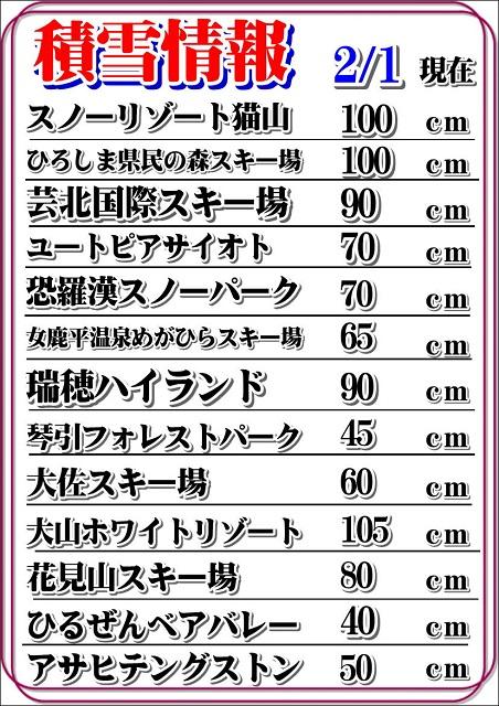 fukuyama_0201-4