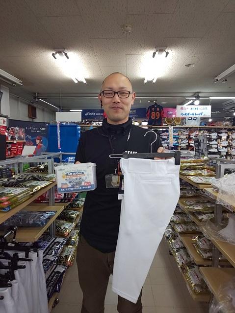 fukuyama_0213-3