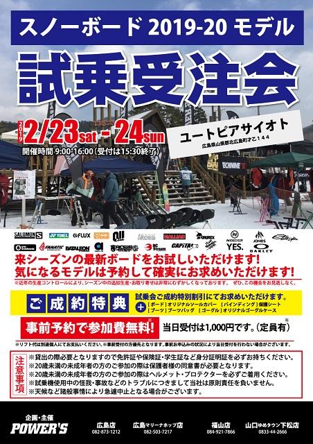fukuyama_0215-10