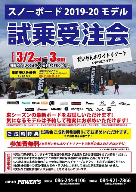 fukuyama_0215-11