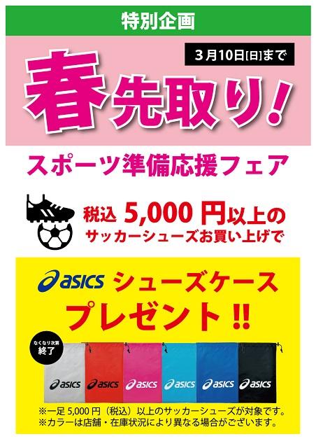 ichikawa_0220_9