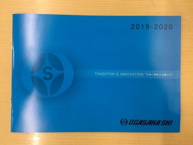 okayama_20190215-08
