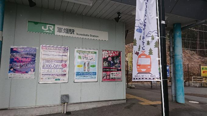 syuzanso_2019021118