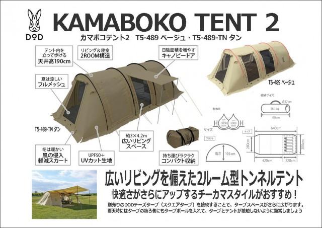 kawagoe_20190326