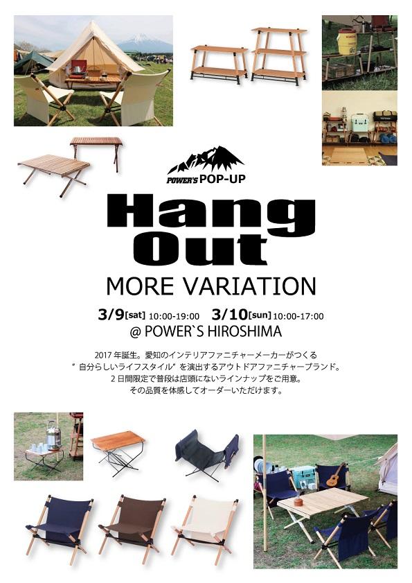 Hangout-MV_190301-2