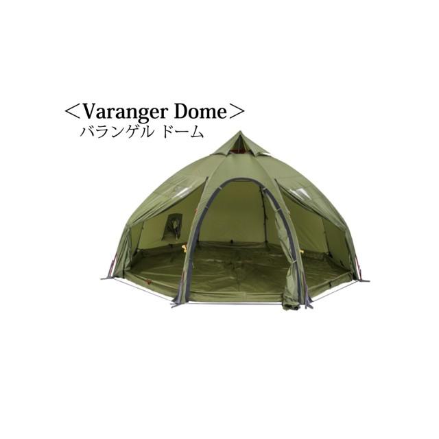 hiroshima20190315-2