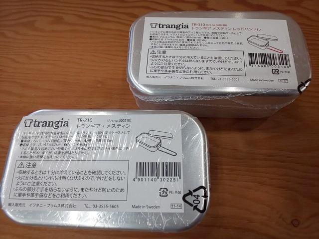 fukuyama_0319-2